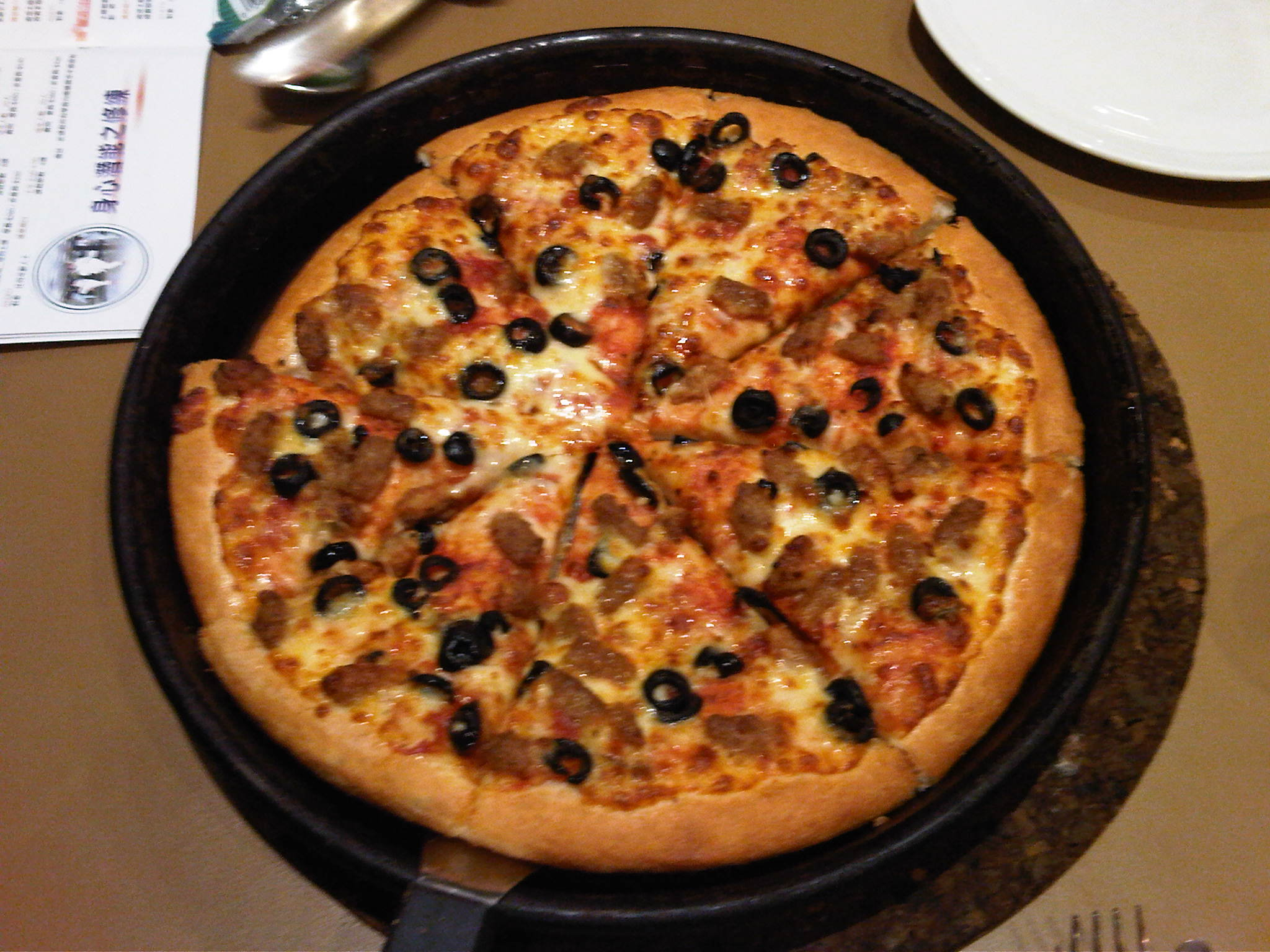 Gasp Pizza Hut Sfo2hkg